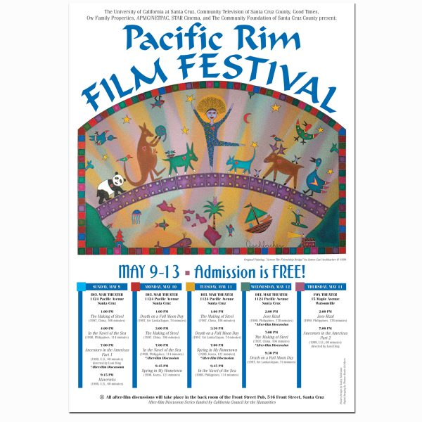 Pacific Rim Film Festival poster, full view
